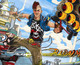 Monster mash-up: The creation of Sunset Overdrive