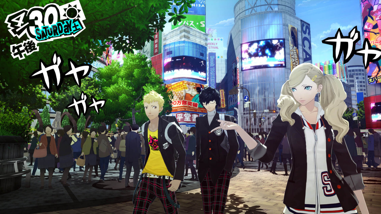 Persona 5 just reminded everyone why copyright strikes are dumb